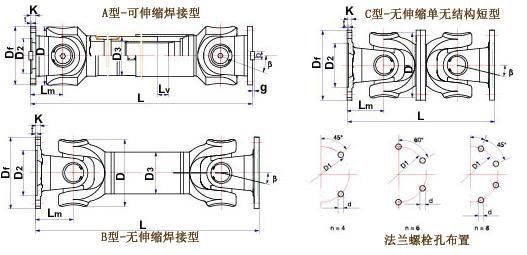 电路 电路图 电子 工程图 户型 户型图 平面图 原理图 527_255